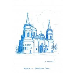 Church Architecture in...