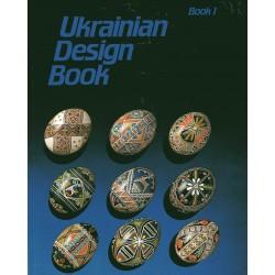 Ukrainian Design Book 1