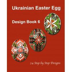 Ukrainian Easter Egg Design...