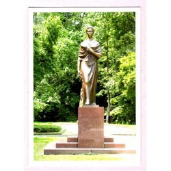 Lesya Ukrainka Monument
