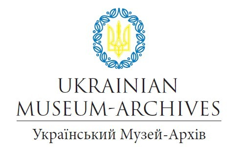 Ukrainian Museum-Archives